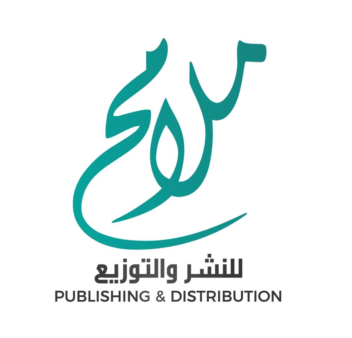 شعار دار ملامح للنشر
